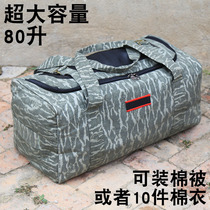 超特大容量帆布行李包耐磨搬家袋旅行袋回家被子袋定做行李袋包邮