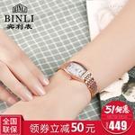 正品宾利手表女士钢带长方形时尚休闲潮流小巧女表镶钻防水石英表