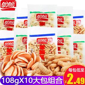 盼盼家庭号薯片虾条超大包整箱儿童女生休闲食品零食小吃散装自选