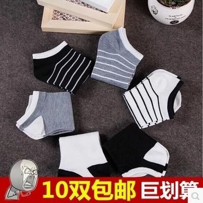 男士短筒袜子条纹短袜夏季薄款低帮四季防臭运动船袜纯棉袜潮批发