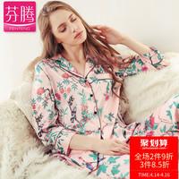 秋季丝绸睡衣裤