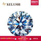 珂兰钻石戒指GIA裸钻30分40分50分1克拉求婚结婚定制钻戒珠宝女p