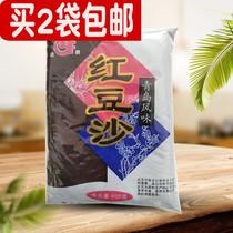 包邮500g一份赤小豆五谷杂粮新红豆贵州农家自产红小豆2018