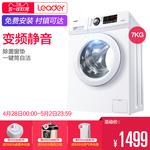 海尔Leader/统帅 @G7012B16W 7公斤变频滚筒洗衣机全自动家用7kg