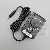 Reading Lang student computer P25 P30 P30S P26 dot reading machine power adapter charger 5V2A