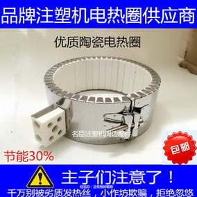 陶瓷加热圈陶瓷发热圈注塑机陶瓷电热圈挤出机铜加热圈加热器220V
