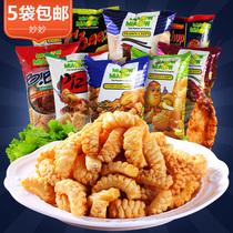 小仓山年末礼盒仙贝零食礼包米果脆米饼日式茶点日本直邮