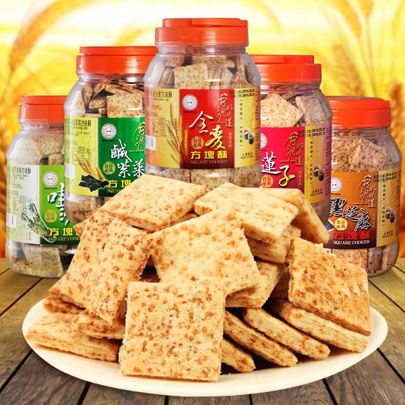 台湾进口食品零食特产