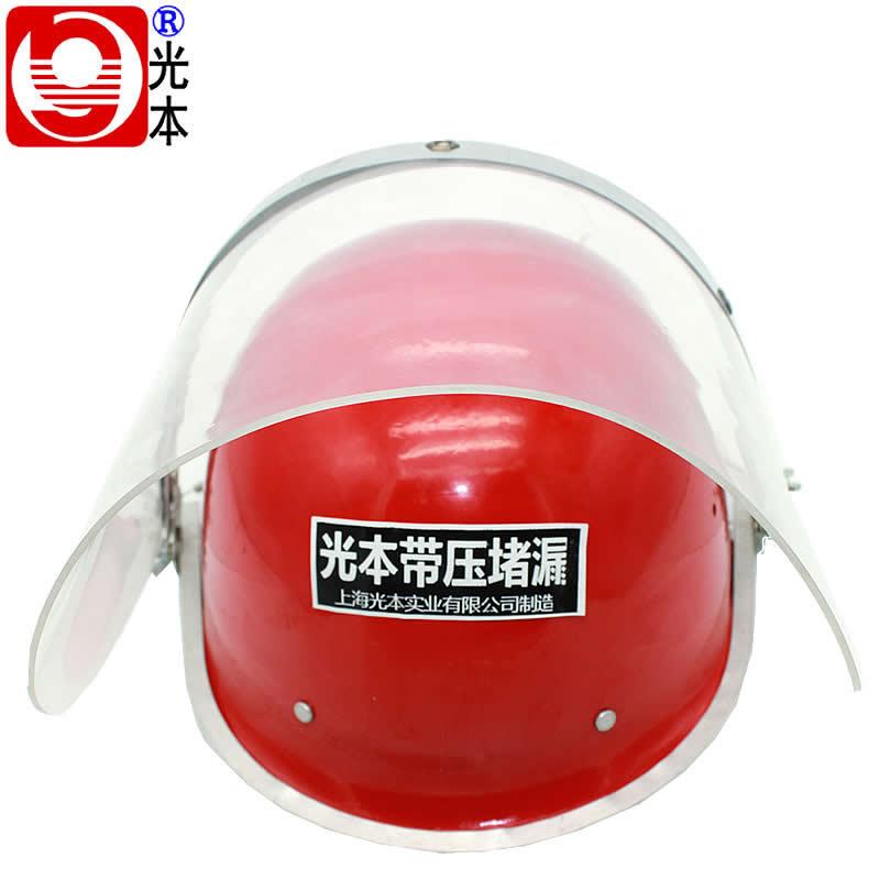 工业防护头盔 透气玻璃钢头盔 防护防爆头盔帽 劳保安全帽头盔