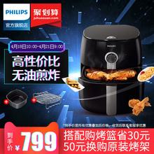 特价 HD9621 飞镭浦无油空气电炸锅家用全自动多功能大容量炸新款