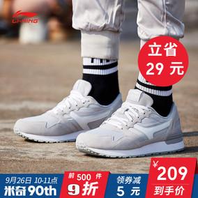 李宁休闲鞋男鞋新款峥嵘时尚经典男士低帮春秋季运动鞋AGCN359