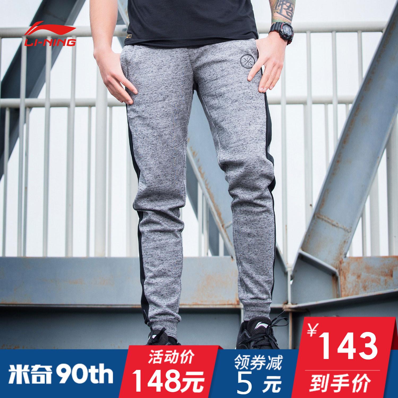 男装运动长裤卫裤