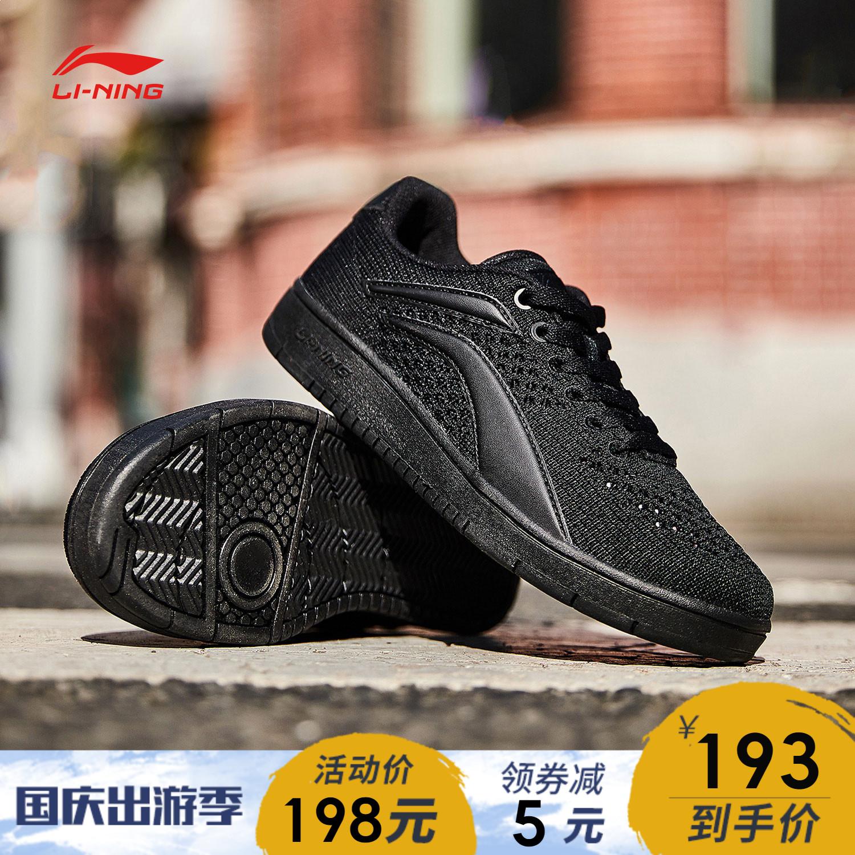 李宁板鞋冬季