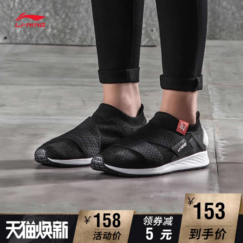 李宁休闲鞋女鞋新款透气耐磨一体织袜子鞋小黑鞋低帮秋季运动鞋