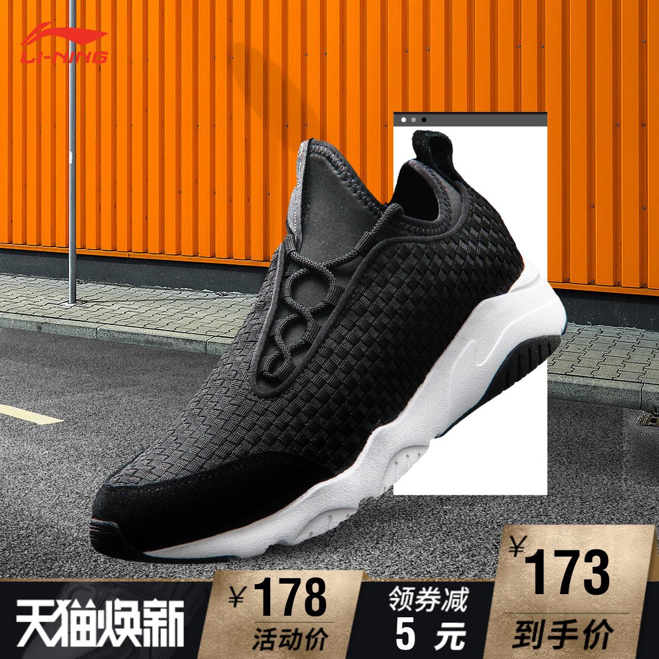 李宁休闲鞋女鞋2018新款MARS耐磨潮流时尚经典情侣鞋秋季运动鞋