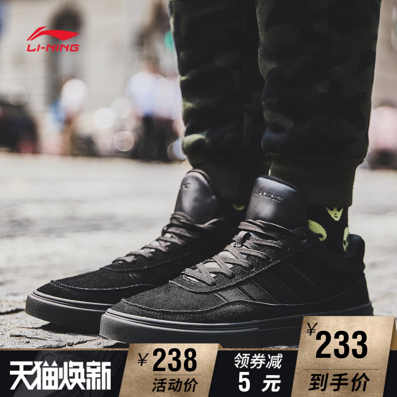 李宁休闲鞋男鞋暗黑编织皮面休闲板鞋小白鞋滑板鞋秋冬季运动鞋