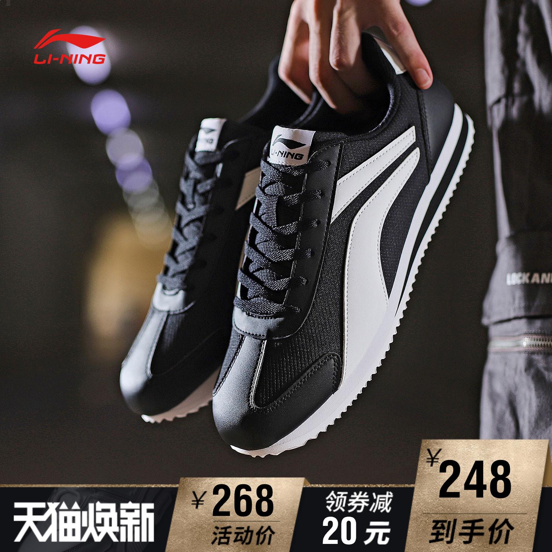李宁休闲鞋男新款3KM轻便时尚经典情侣鞋低帮秋季运动鞋AGCN231