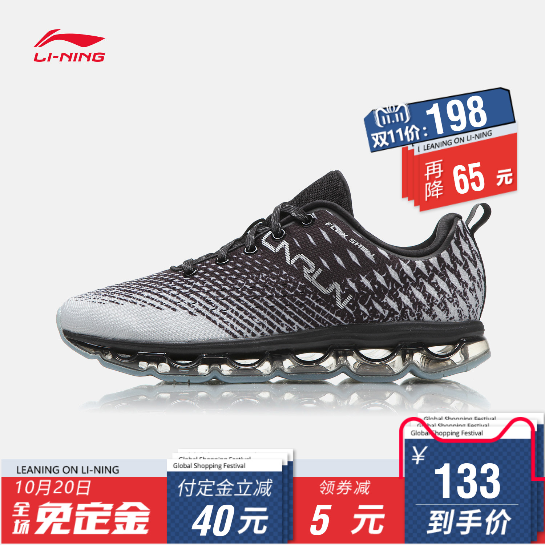 李宁跑步鞋女鞋慧影减震全掌气垫一体织秋冬季休闲运动鞋ARHM124