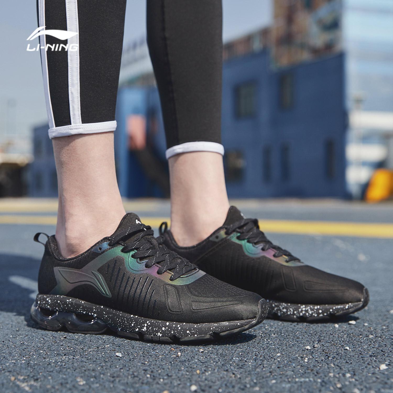 李宁跑步鞋女鞋飞鸿李宁弧减震半掌气垫情侣鞋春秋季运动鞋