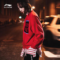 Li Ning Mickey joint sweater women's new long-sleeved plus velvet thick warm round neck jacket autumn winter sportswear