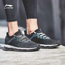 0f105cbf Li Ning zapatillas de deporte zapatos de hombre 影 arc Li Ning arco cojín de  la