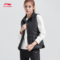 Li Ning down vest ladies training warm jacket stand collar winter 80% white duck down sportswear AMRN018