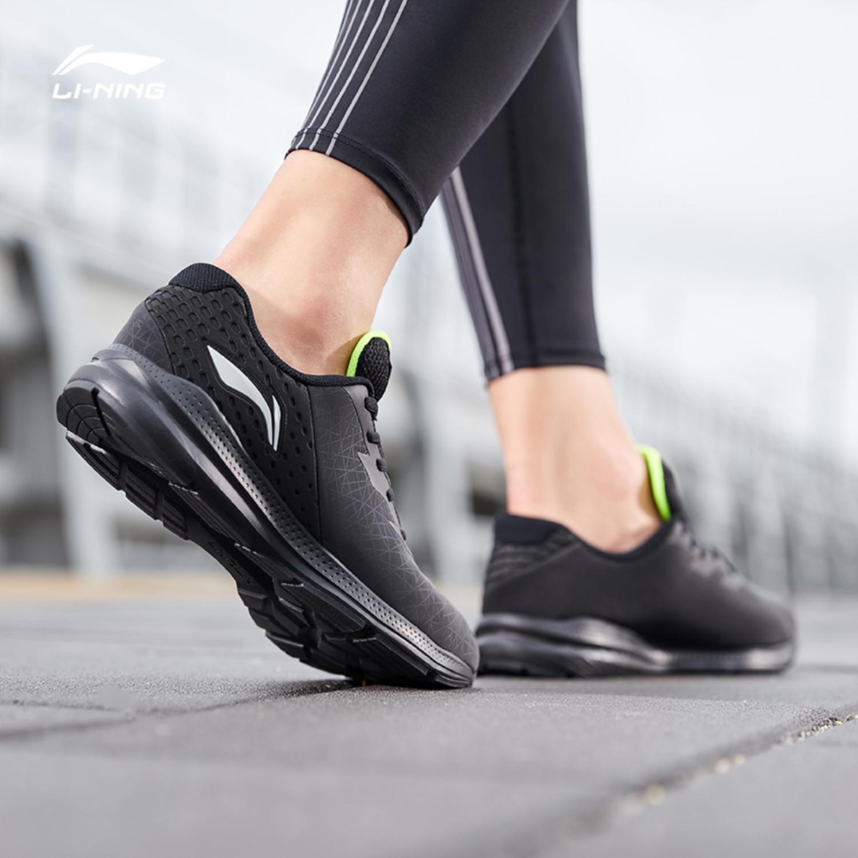 李宁跑步鞋男鞋新款御风V2减震慢跑鞋秋冬季情侣鞋低帮运动鞋