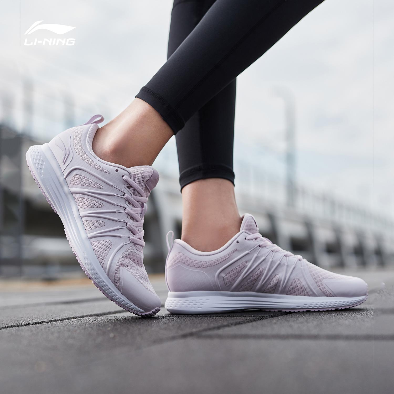李宁女鞋新款跑步鞋逐风减震舒适秋冬季运动鞋休闲学生慢跑鞋