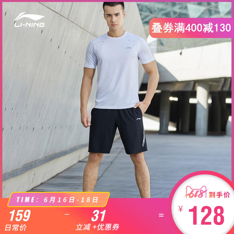 Спортивная одежда / Костюмы Артикул 586158604842