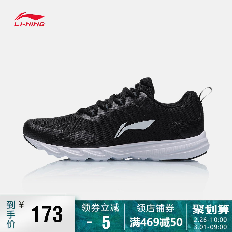 李宁跑步鞋男鞋2019新款轻便耐磨防滑情侣鞋跑鞋鞋子黑色运动鞋