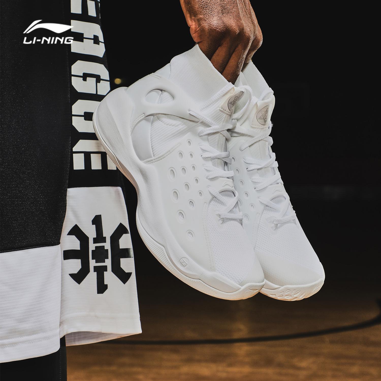 李宁篮球鞋男音速6代新款减震一体织袜子鞋高帮秋季运动鞋