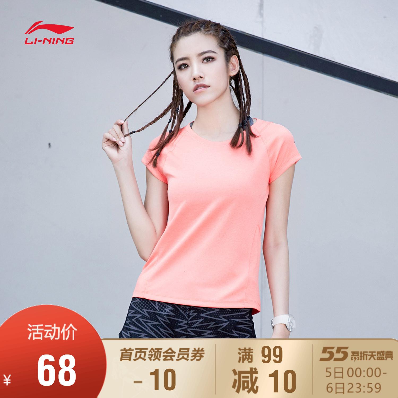 李宁短袖T恤女士新款跑步夏季速干跑步服凉爽反光短装运动服女