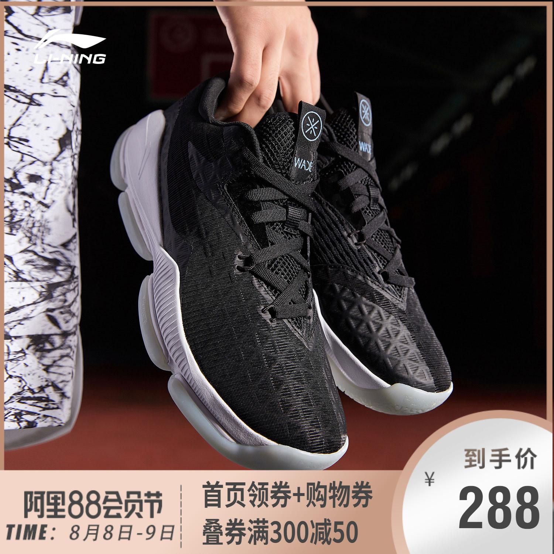 李宁篮球鞋男韦德系列夜袭夏季网面透气减震耐磨战靴实战运动鞋男