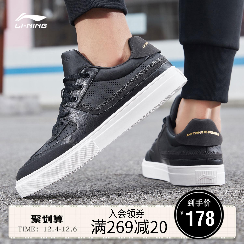李宁休闲鞋男鞋2019新款支撑休闲板鞋时尚经典运动鞋男AGCP203