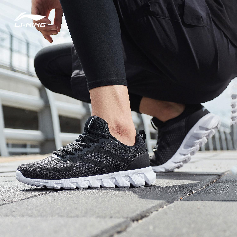 李宁跑步鞋男鞋官方正品新款冬季轻便跑鞋男士时尚低帮运动鞋男