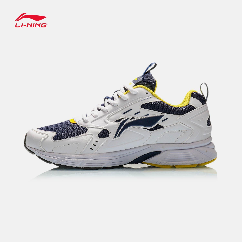 李宁跑步鞋男鞋减震潮流时尚鞋子男士低帮运动鞋ARLQ005