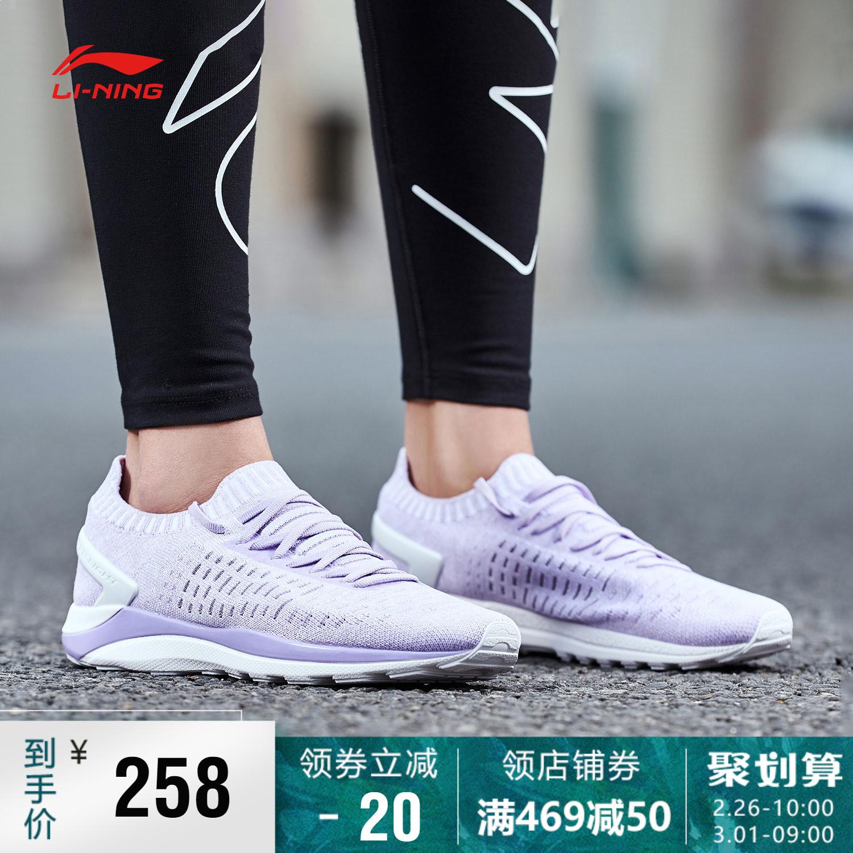 李宁跑步鞋女鞋轻鸿轻质减震一体织袜子鞋情侣春秋季运动鞋