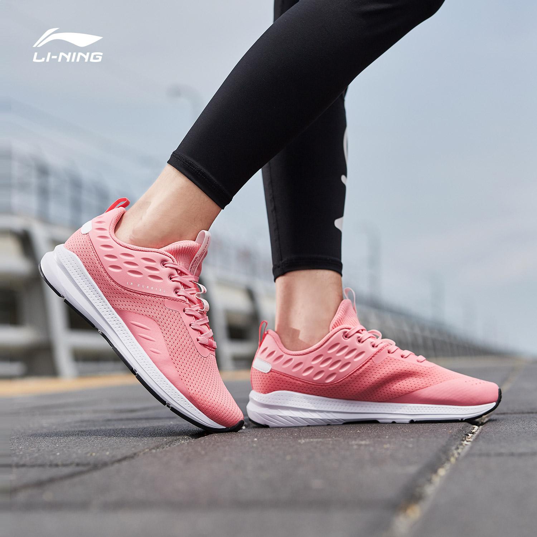 李宁跑步鞋女鞋2019新款御风鞋子女士低帮运动鞋ARHP186
