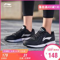 骆驼女鞋粉色软底舒适运动鞋防滑减震跑步鞋女学生休闲鞋旅游鞋女