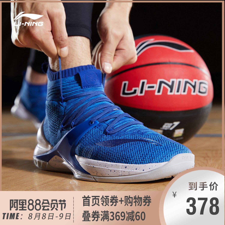 李宁篮球鞋男鞋封锁2019新款夏季透气一体织高帮专业比赛鞋运动鞋