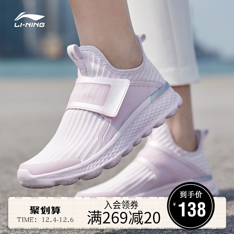 李宁跑步鞋亲子鞋女鞋2019新款eazGO跑鞋秋冬季网面女士运动鞋