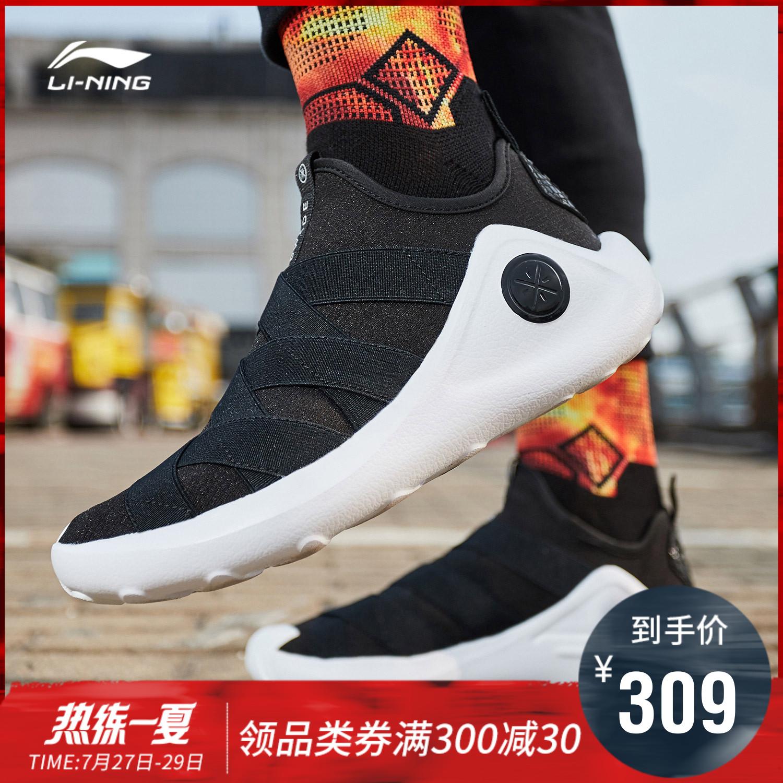 李宁篮球文化鞋女鞋韦德系列悟道轻便潮流休闲夏季时尚运动鞋