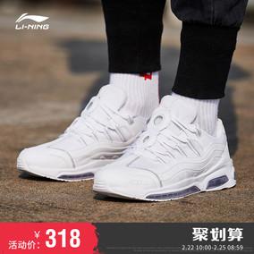 李宁休闲鞋男新款回溯90减震全掌气垫情侣鞋春秋季运动鞋AGCN287