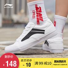 李宁休闲鞋男女同款新款滑板鞋小白鞋情侣鞋时尚春夏季运动鞋