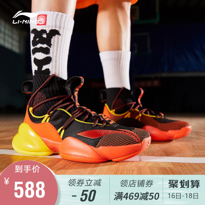 李宁篮球鞋男空袭 V PLAYOFF2019新款李宁云减震包裹高帮战靴