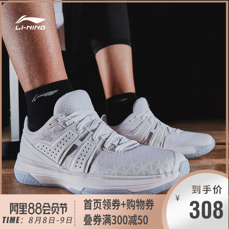 李宁篮球鞋男鞋韦德系列速雨云减震夏季透气防滑包裹球鞋运动鞋男