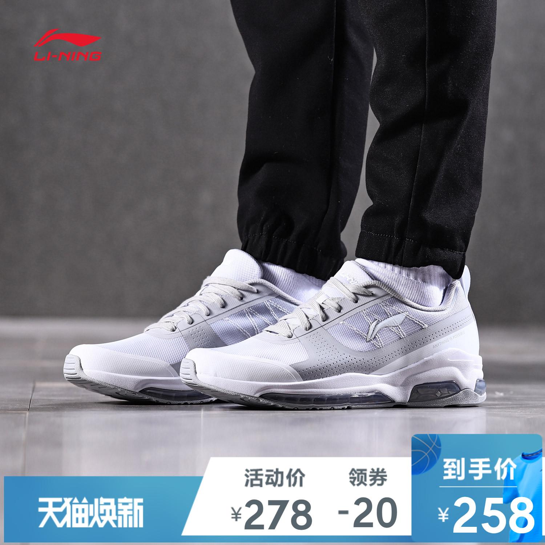 李宁透气休闲鞋时尚运动鞋