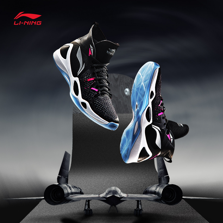篮球运动鞋男防滑