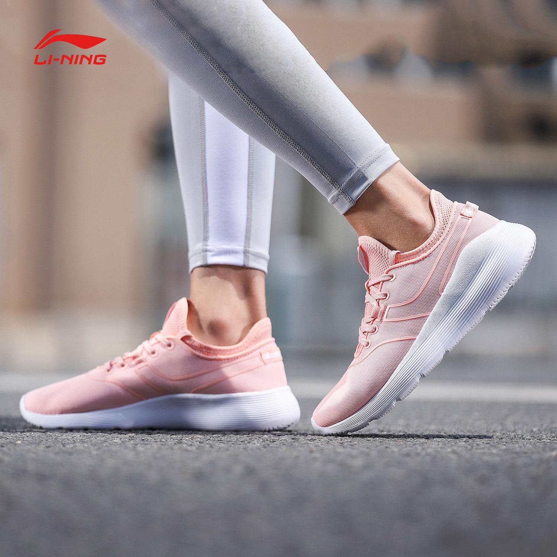 李宁休闲鞋女鞋新款轻便情侣鞋时尚经典低帮秋季运动鞋AGCN082