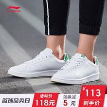 李宁板鞋休闲鞋男鞋潮流耐磨休闲透气滑板鞋小白鞋春秋季运动鞋